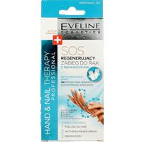 SOS regenerujący zabieg do rąk z rękawiczkami