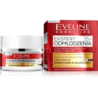 Przeciwzmarszczkowy krem-serum intensywnie wygładzający na dzień i na noc 35+