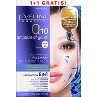 Multi Action 8in1 przeciwzmarszczkowa koreańska maska na tkaninie Q10 Ampułka Młodości